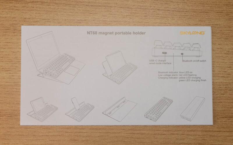 Epomaker NT68 - Hướng dẫn sử dụng